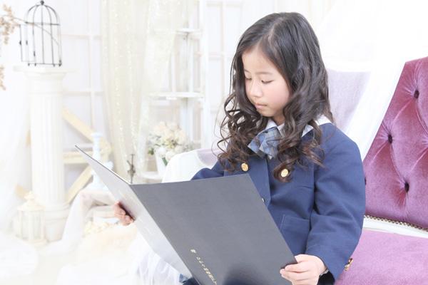 卒入園入学