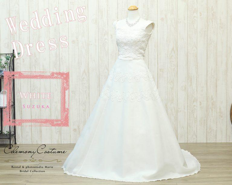 ウェディングドレス W2074
