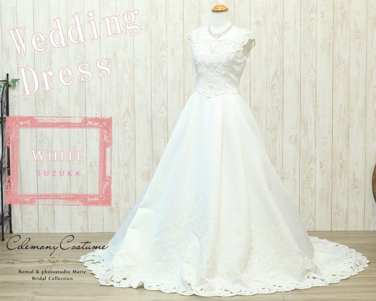 ウェディングドレス W2102