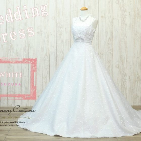 ウェディングドレス W2168