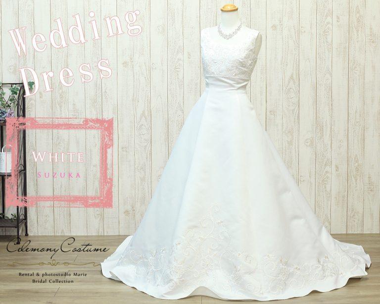 ウェディングドレス W2174