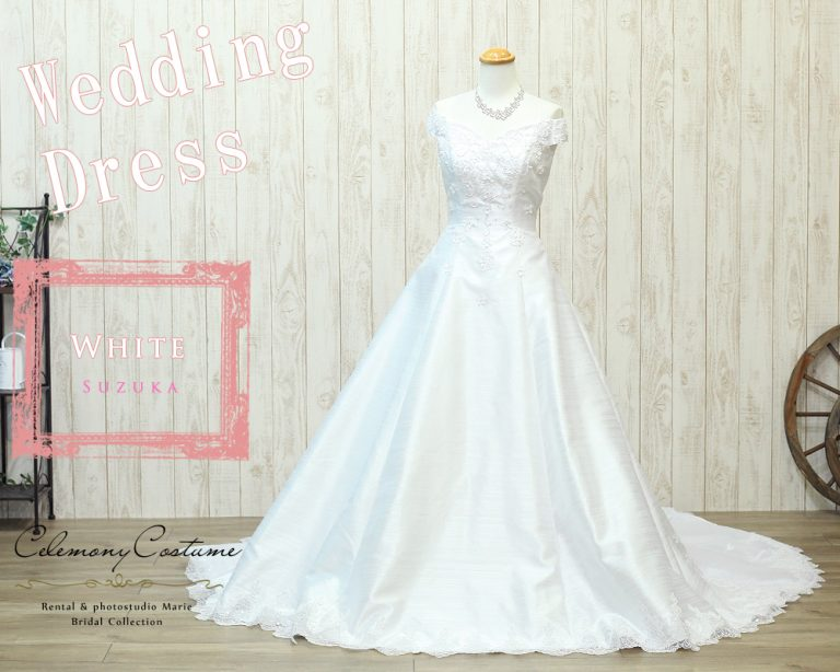 ウェディングドレス W2201
