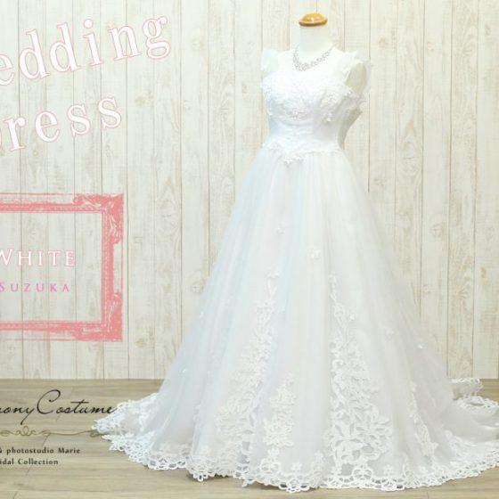 ウェディングドレス W2206