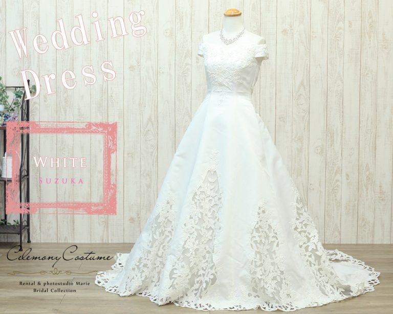 ウェディングドレス W2216