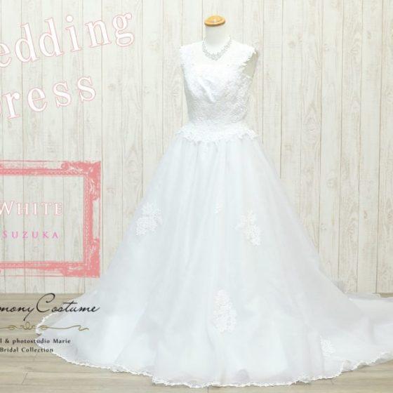 ウェディングドレス W2217