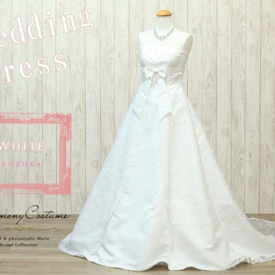 ウェディングドレス W2234